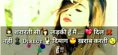 Cool Hindi Attitude Whatsapp Images Pics photo Download