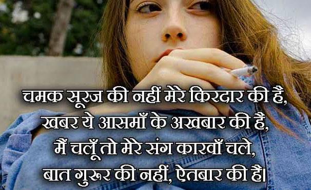 Cool Hindi Attitude Images Wallpaper Download