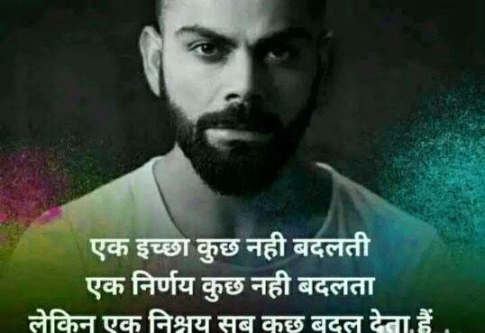 Cool Hindi Attitude Whatsapp Images