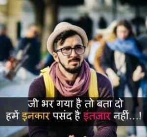 Cool Hindi Attitude Images Pics HD