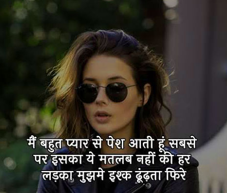Cool Hindi Attitude Images Wallpaper Download Free