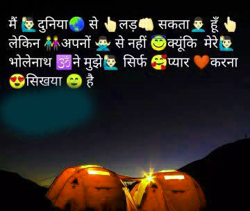 Cool Hindi Attitude Whatsapp Images Wallpaper Pics Download