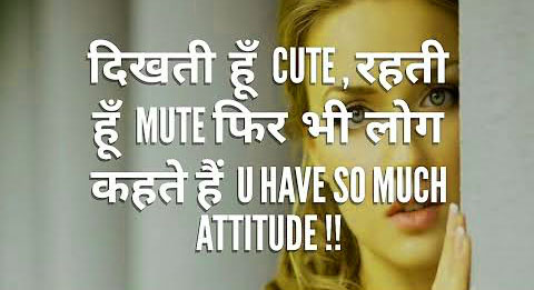 Cool Hindi Attitude Images Pictures New Latest