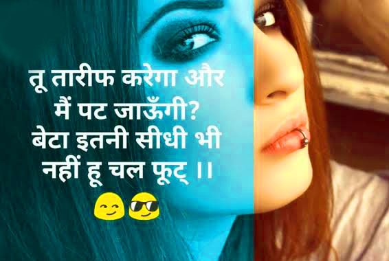 Cool Hindi Attitude Whatsapp Images Wallpaper Free Download