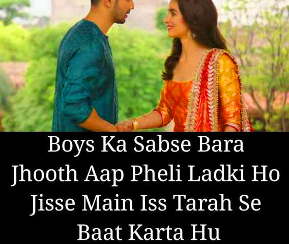 Cool Hindi Attitude Whatsapp Images Photo pics Download