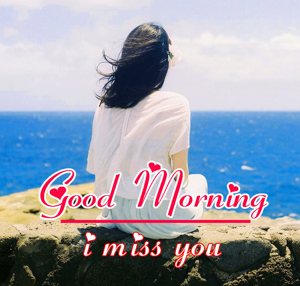 Good Morning HD Images Pics HD Download