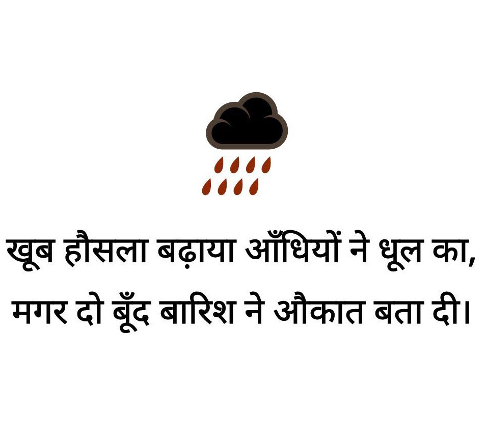 Hindi Funny Quotes Images Pic for Whatsapp