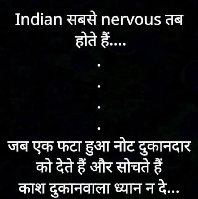 Hindi Funny Quotes Images Pictures Free