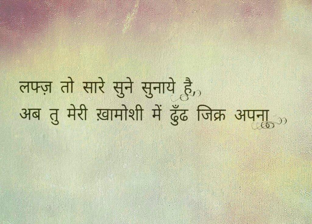 Hindi Funny Quotes Images Pics HD
