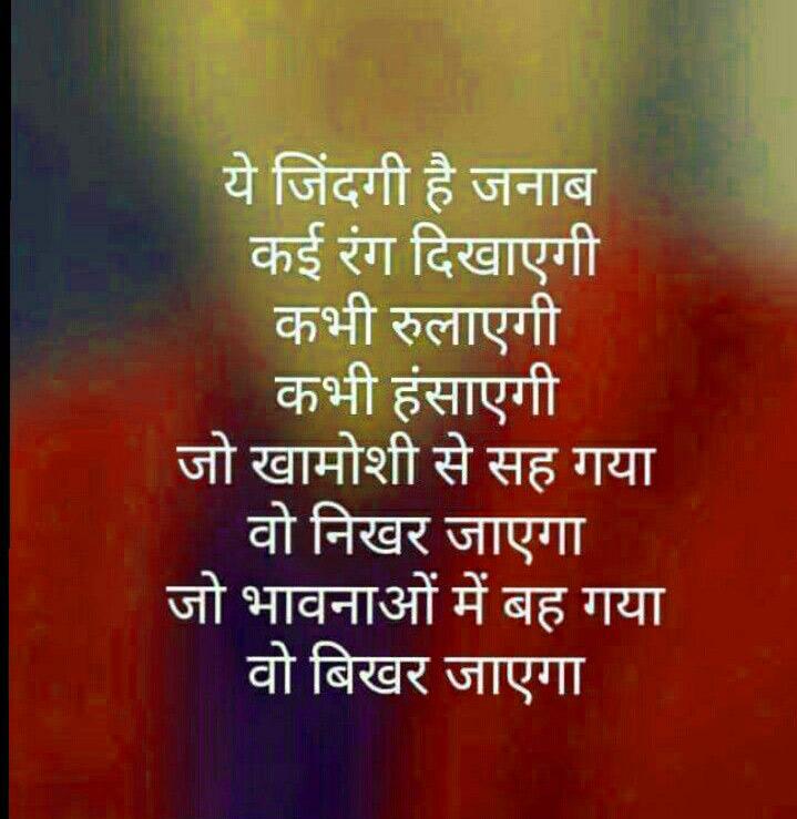Hindi Funny Quotes Images Pics photo Download