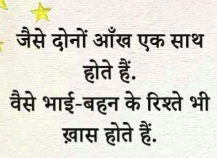 WhatsappHindi Funny Quotes Images Pics pictures Free Download