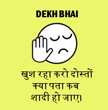 Whatsapp Hindi Funny Quotes Images Wallpaper Pictures Free Download