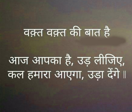 WhatsappHindi Funny Quotes Images Wallpaper photo Download