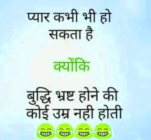 WhatsappHindi Funny Quotes Images Wallpaper Pics Free Download