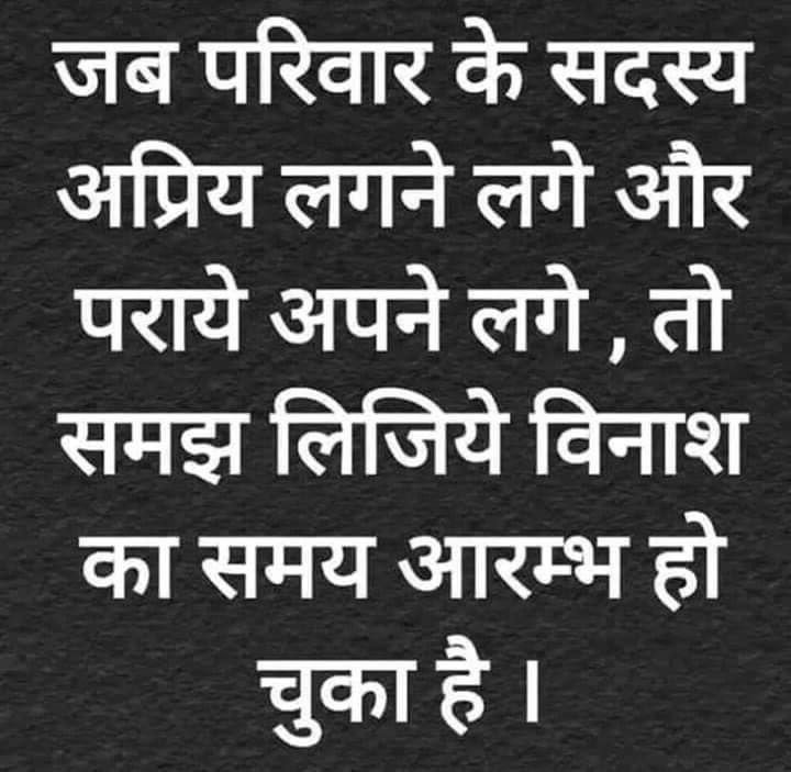 WhatsappHindi Funny Quotes Images Pics photo HD Download