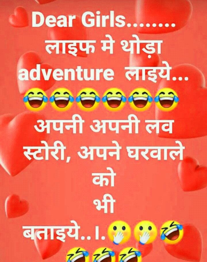 WhatsappHindi Funny Quotes Images Wallpaper pics Download