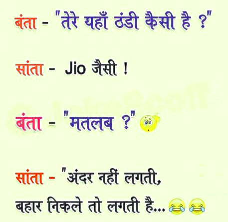 Whatsapp Hindi Funny Quotes Images Wallpaper pics Download