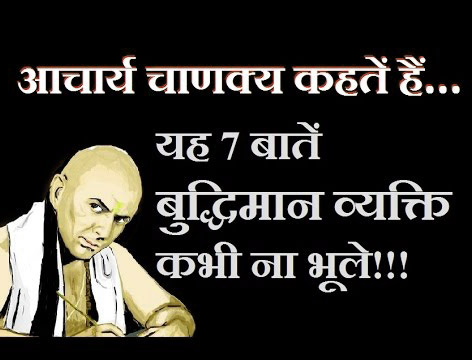 WhatsappHindi Funny Quotes Images Photo Pics Free Download
