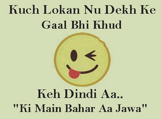 Hindi Funny Status Images Pics Free