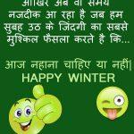 Hindi Funny Status Images Pics Download