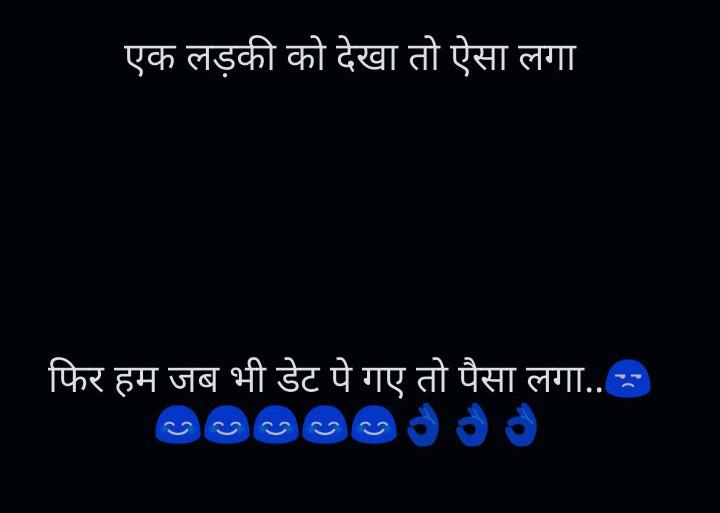 LatestGirlfriend Jokes In Hindi hd photo HD Download