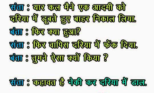 NiceGirlfriend Jokes In Hindi hd pics Pictures Wallpaper