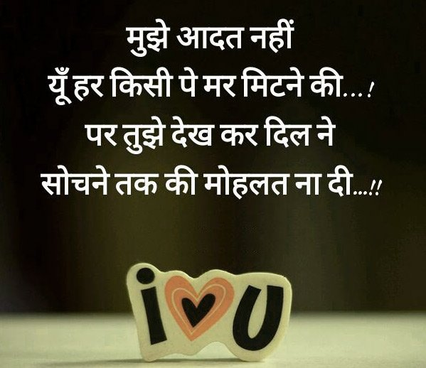 BestGirlfriend Jokes In Hindi hd images for whatsapp & Facebook