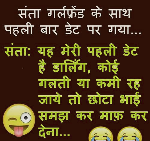 Girlfriend Jokes In Hindi hd pics