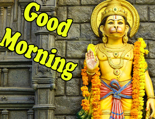 Good Morning God Bless Images Pics Download