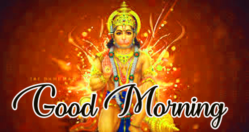 Good Morning God Bless Images Wallpaper for Whatsapp