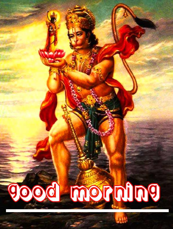 Hanuman Ji Good Morning Images