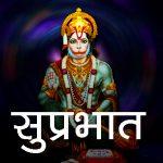 816+ Hanuman Ji Good Morning Images Pics Wallpaper HD