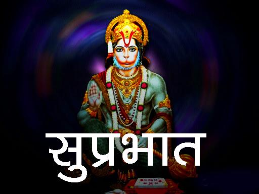 Lord Hanuman Ji Good Morning Images Wallpaper Pics DOWNLOAD