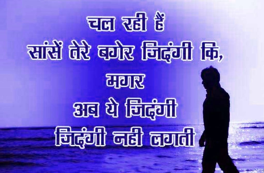 Best Hindi Attitude Images Pics Free