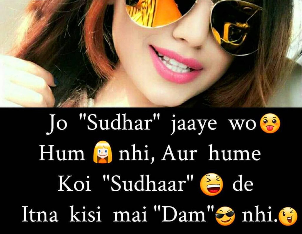 Hindi Attitude Images Pics Wallpaper Free