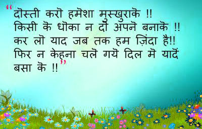 Free Download Hindi Attitude Images