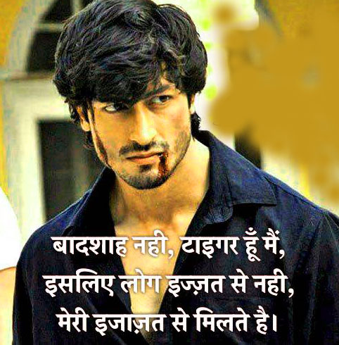 Hindi Attitude Images Pictures