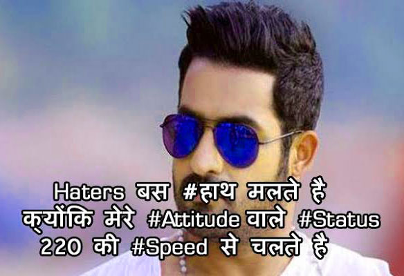 Top Hindi Attitude Images Photo Free Download