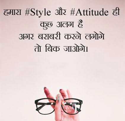 Hindi Attitude Images Photo Free Download