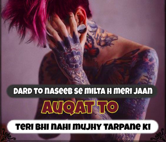 Best Hindi Attitude Images Photo