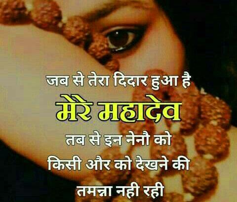 Hindi Attitude Wallpaper