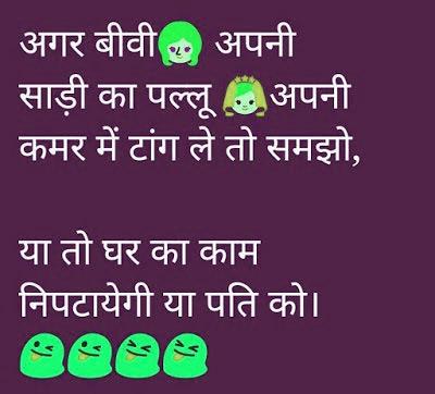 Hindi Funny Whatsapp DP Images Wallpaper photo Download