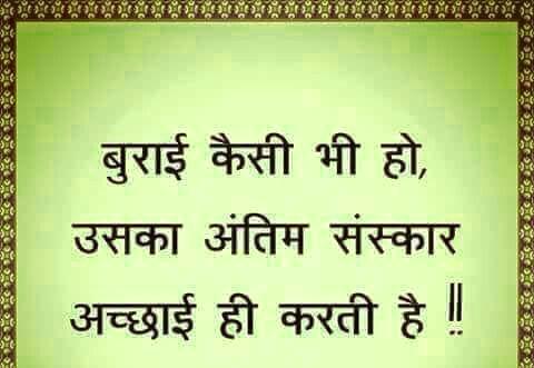 Hindi Funny Whatsapp Images Photo Free HD