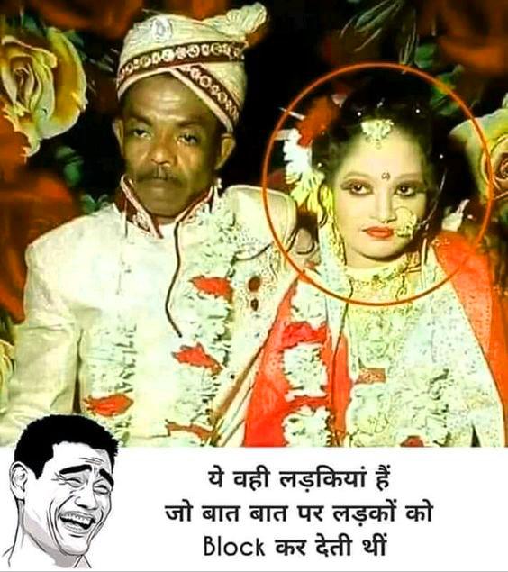 Hindi Funny Whatsapp Images Wallpaper Pics Download