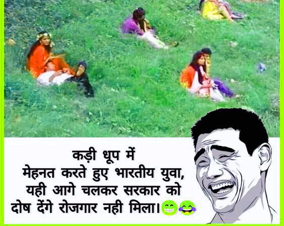 Hindi Funny Whatsapp DP Images  Pic Download