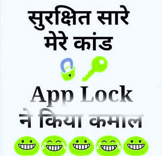 Hindi Funny Whatsapp DP Images Photo Wallpaper Download