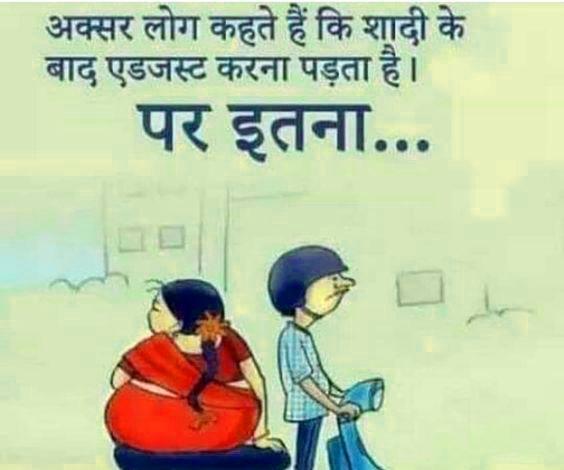 Hindi Funny Whatsapp DP Images Photo Pics Free Download