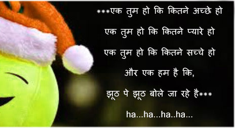 Hindi Funny Jokes