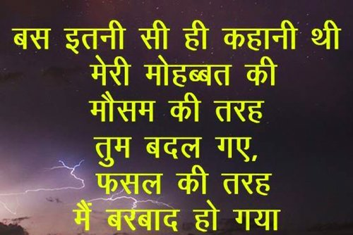 Hindi Inspirational Quotes hd pics free download