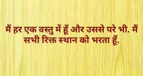 Hindi Inspirational Quotes hd wallpaper download